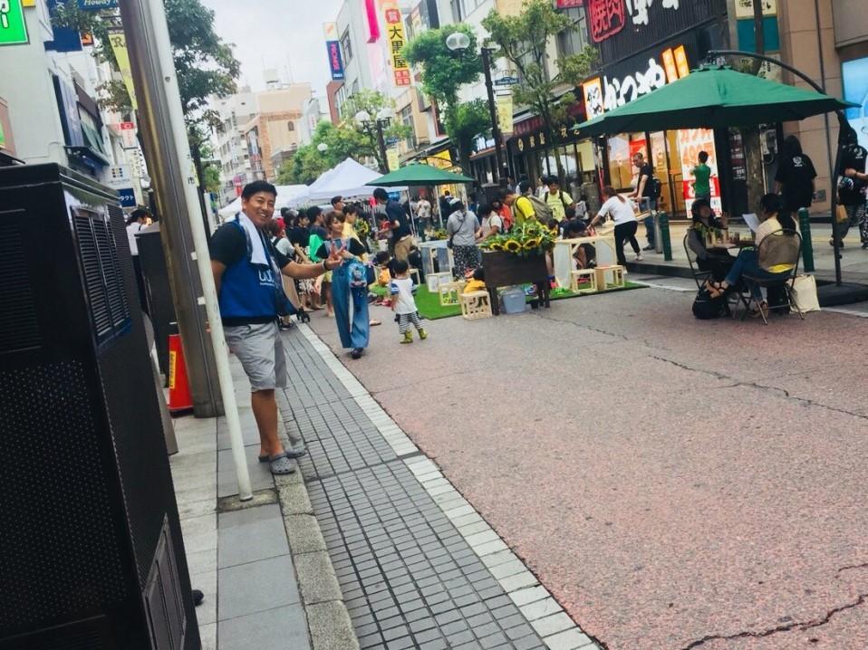 人が溢れる、安心感のある温かな街づくり
