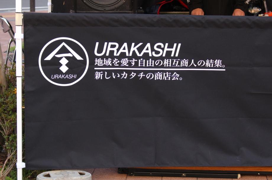 """"""" URAKASHI """""""