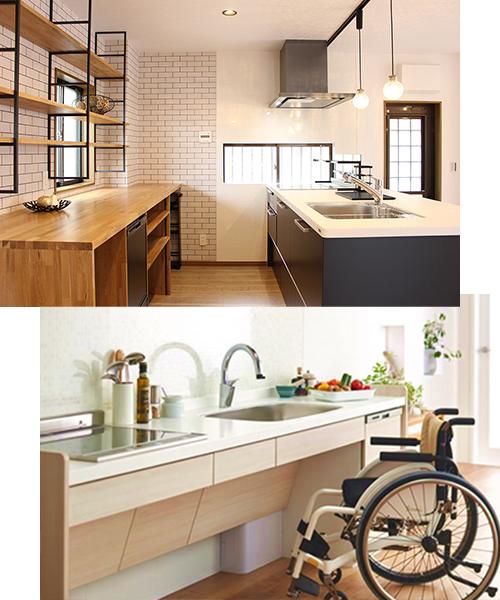 整理整頓されたお家のキッチン